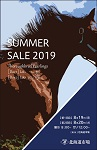 2019_summer_cover